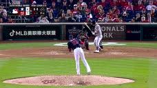 【回放】MLB季后赛:太空人vs国民 第九局