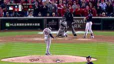 【回放】MLB季后赛:太空人vs国民 第六局